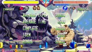 Pocket Fighter (Arcade)