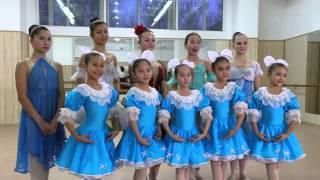 Балетная школа Семей(, 2015-12-15T15:27:53.000Z)
