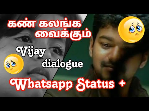 😏Adutha Nimisam Nechayam Ellatha Valkai Vijay Cute Dialogue💗||🤗Sachin Movie💝||Maths Creations💕