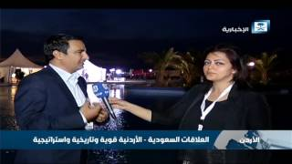 إعلامي أردني: الجميع في ترقب لمخرجات القمة العربية والقرارات التي سوف يتبناها الزعماء العرب