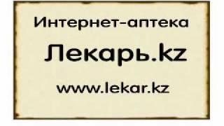 видео интернет аптека с доставкой по россии