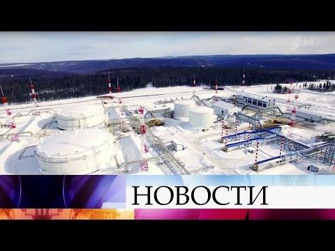 Сразу три новых магистральных трубопровода введены вэксплуатацию вСибири.