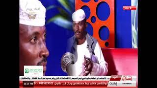 نايل ابوكبيده - ايام عصيبة