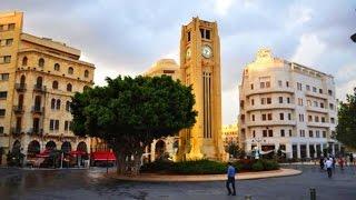 Город Бейрут! столица Ливана!! Beirut! the capital of Lebanon!(Уважаемый! путешествуем по столицам стран виртуально! экономя при этом деньги)) Вашему вниманию город Beirut...., 2014-07-30T08:10:04.000Z)