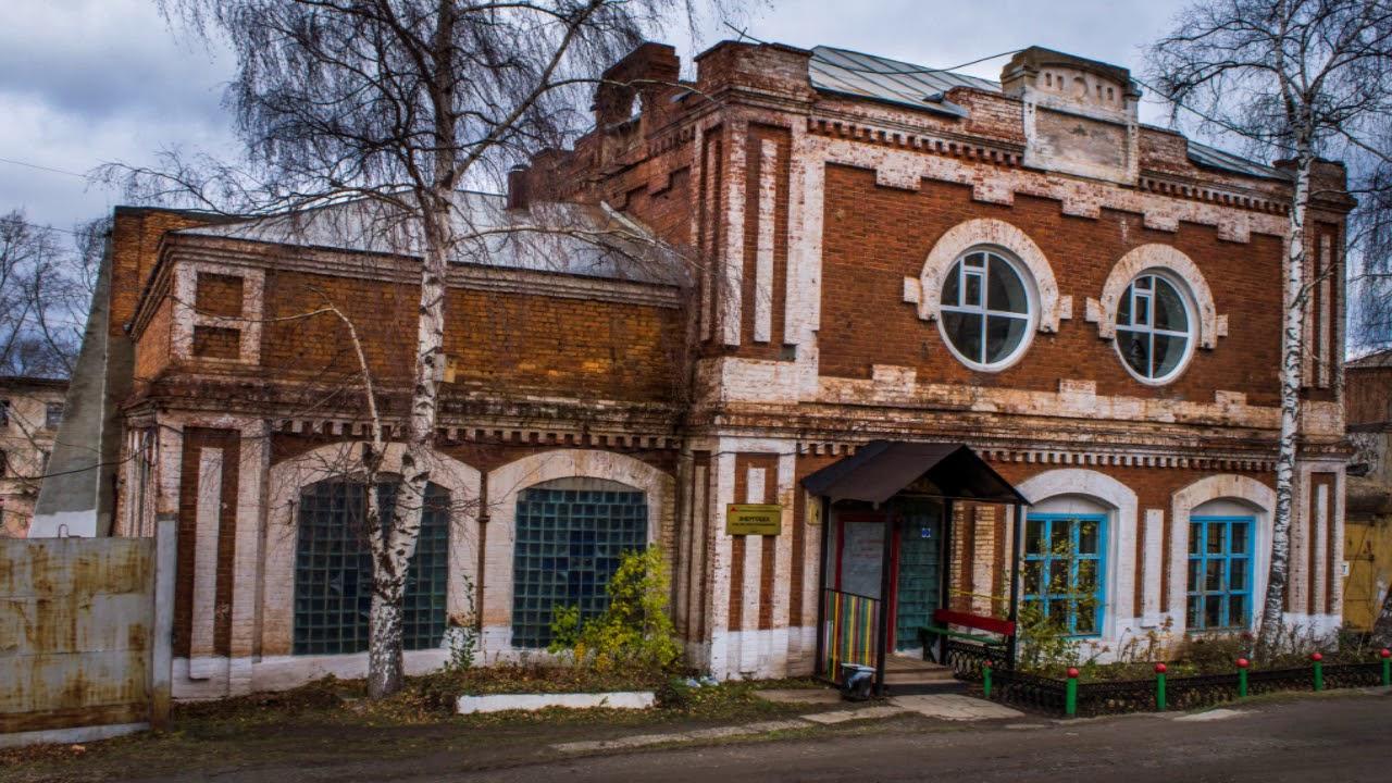 руды город бакал челябинской области фото чтобы куски мяса