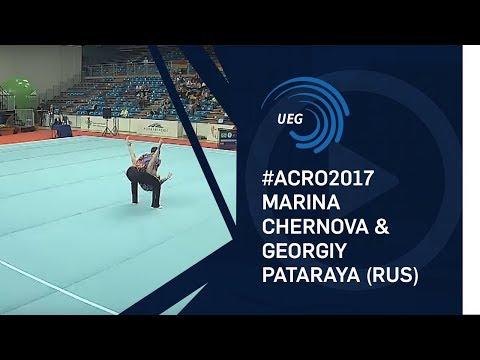 Marina CHERNOVA & Georgiy PATARAYA (RUS) - 2017 Acro European Champions, dynamic