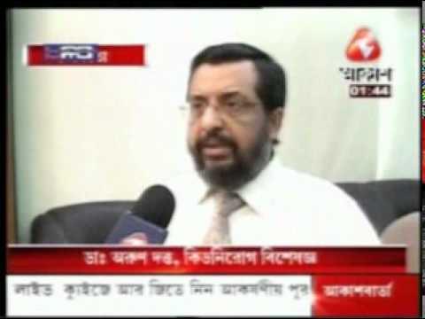 Akash Bangla  For WKD