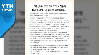 """서울 강남 대형 성형외과 """"랜섬웨어로 고객정보…"""