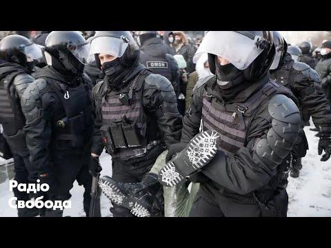 «Геть – царя» та «Навальному – свободу»: як проходили акції на підтримку опозиціонера в Росії