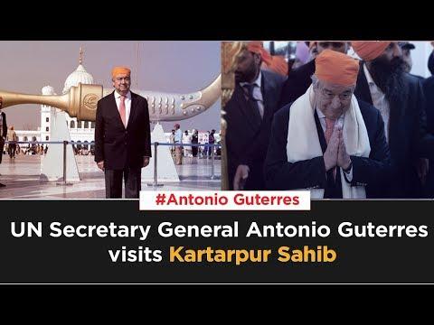 UN Secretary General Antonio Guterres Visits Kartarpur Sahib | SAMAA TV | 18 Feb 2020