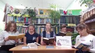 А. Ахматова ''Сад''. А. Пушкин ''Я помню чудное мгновение''. Читает Ярзуткина Анна, 14 лет