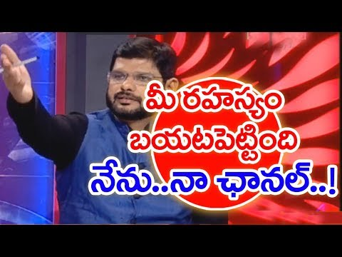 4 Years Relationship Between TDP & BJP Now What Happened? | #Sunrise Show