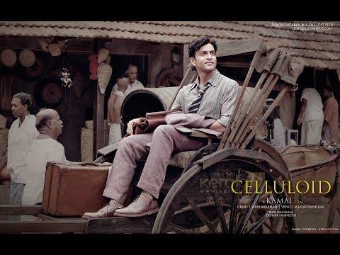 Tamil Superhit Biopic Movie - JC Daniel - Full Movie | Prithviraj | Sreenivasan | Mamta Mohandas
