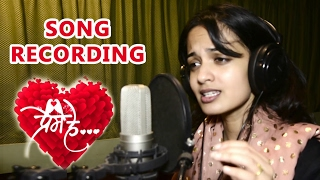 'Prem He' Song Recording | Zee Yuva Love Series | New Marathi Serial 2017 - Ketaki Mategaonkar