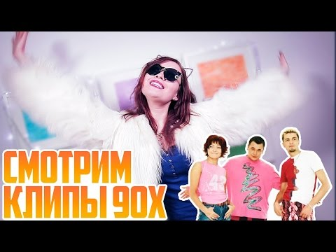 Андрей Губин (Андрей Викторович Клементьев) - новые клипы