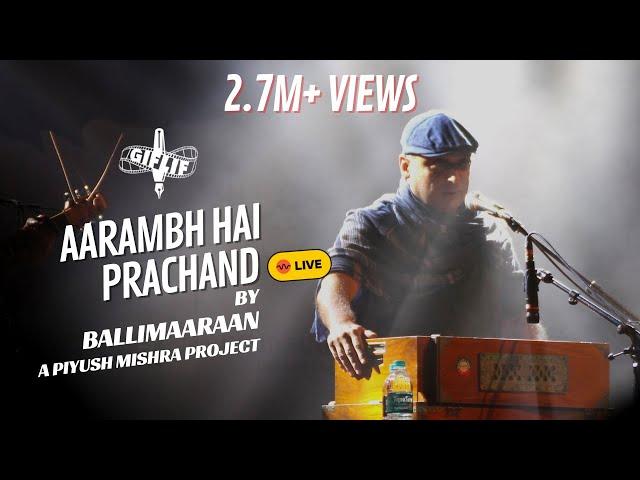 Ballimaaraan | Aarambh Hai Prachand | GIFLIF
