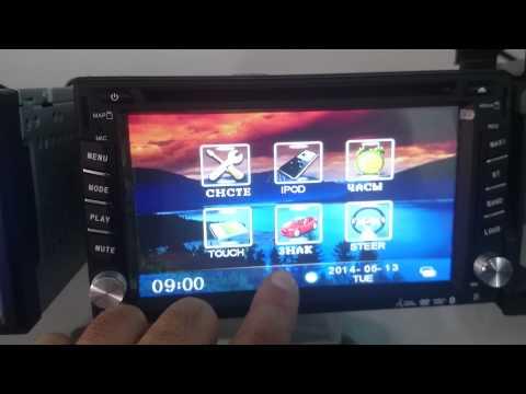 Универсальный монитор ДВД - со всеми функциями - кроме GPS