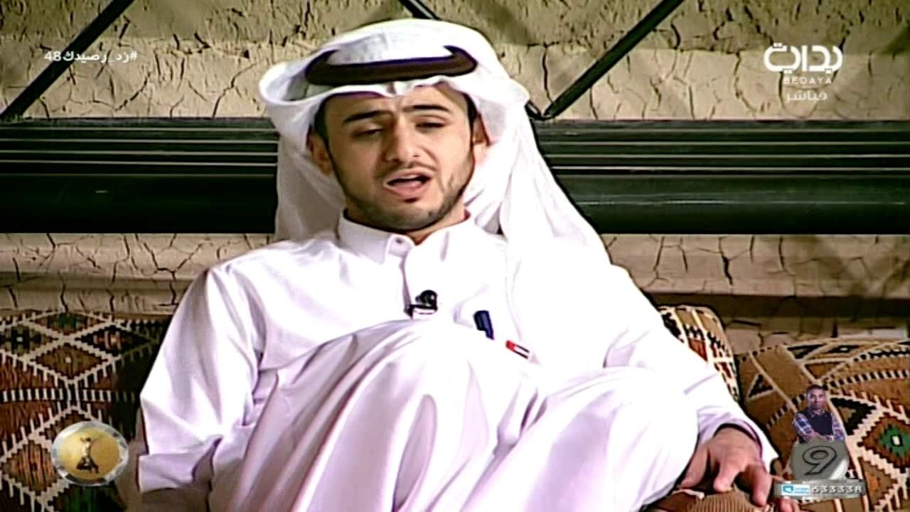 يا أبوي مع السلامة عبدالمجيد الفوزان زد رصيدك48 Youtube