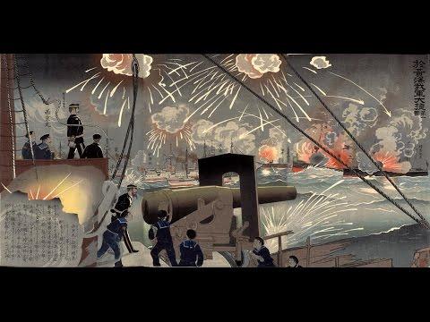 Япония 1869-1912. Эпоха Мэйдзи.