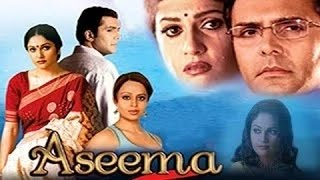 Aseema - Full Length Romance Drama Hindi Movie