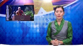 Tibet this Week-June 23, 2017