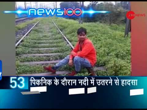 News 100: Watch top 100 news of the day, 22 May, 2018