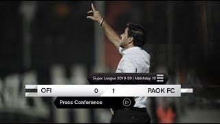 Η συνέντευξη Τύπου του ΟΦΗ-ΠΑΟΚ - PAOK TV