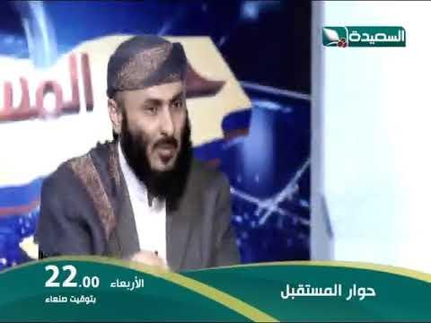حوار المستقبل - برومو حلقة الخبير الإقتصادي منصور راجح
