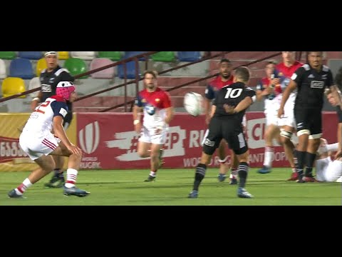 Best of class: World Rugby U20 Championship 2017