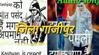 New Dj REMIX Song | उबा जिला गाजीपुर | Uba Jila Ghazipur. New Bhojpuri Dj Song