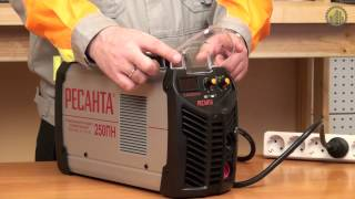 Сварочный инвертор РЕСАНТА САИ 250ПН(Видеоролик демонстрирующий сварочный инвертор РЕСАНТА САИ 250ПН. Для получения более подробной информации..., 2013-03-04T12:19:19.000Z)