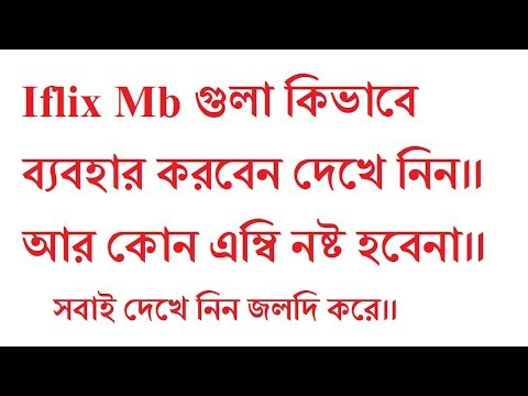 How To Use Robi & Airtel Iflix MB Easily!! Iflix MB Use