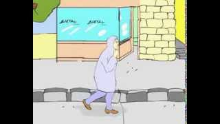 Aşatma Teyze Çizgi Film Serisi (3) Memleket Gimisi Varmı