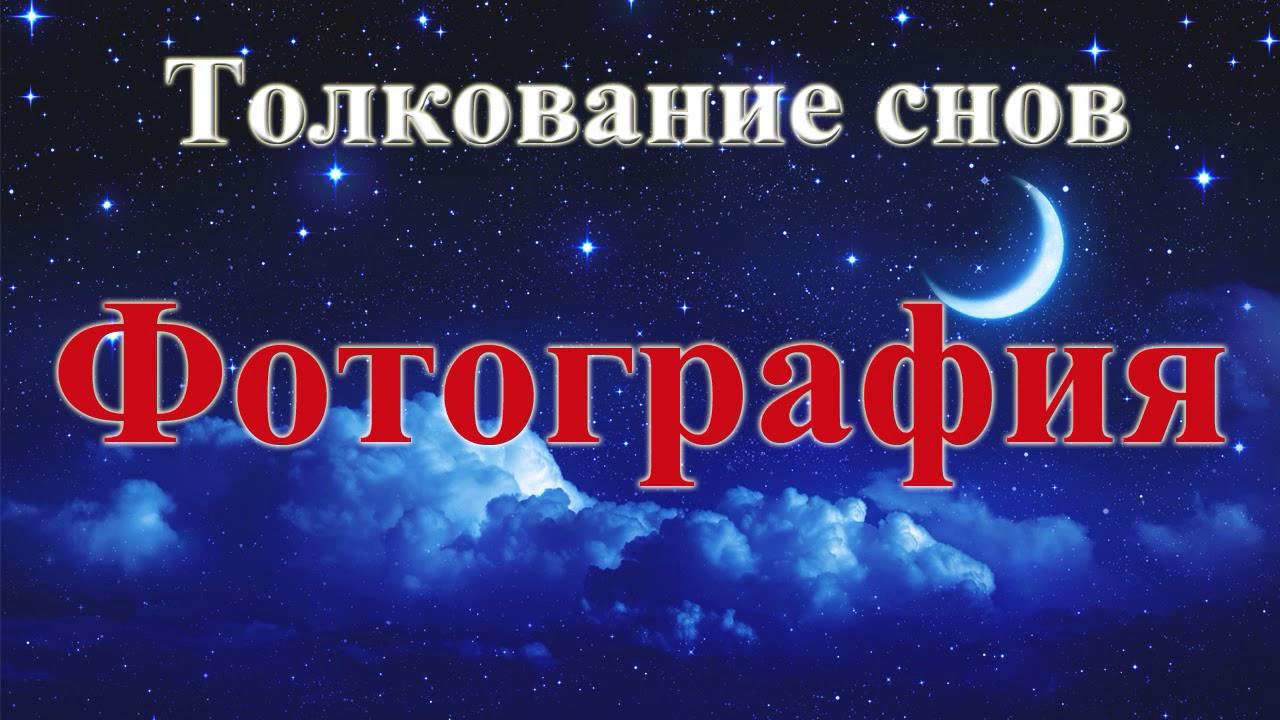 Места для фотографий в ульяновске напитывается
