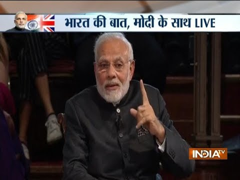 #BharatKiBaatSabkeSaath : PM Narendra Modi's Bharat Ki Baat Sabke Saath event in London: Full video