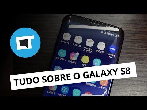 Samsung Galaxy S8 - tudo o que nós sabemos