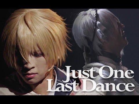 【舞台-刀剣乱舞/toukenranbu-stage】just-one-last-dance