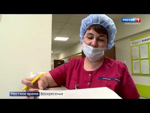 COVID-19 в Новосибирской области: почему вторая волна опаснее первой?