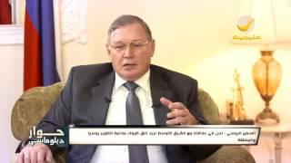 أوزيروف: الخلافات بينكم وبين إيران لها جذور خاصة لا علاقة لنا بها