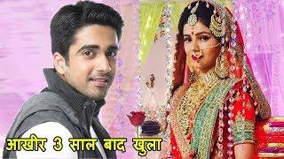 रुबीना अविनाश के ब्रेकअप का राज़ शादी से पहले रुबीना ने किया चोकाने वाला खुलासा