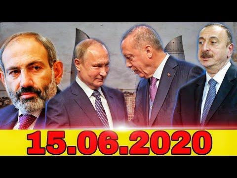 Власть Азербайджана представляет угрозу не только для Армении и Карабаха, но и для мира