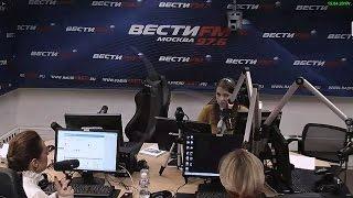 """""""Вести ФМ"""". """"Кошкин дом"""". Кто умнее - кошки или собаки? 15.04.2017г."""