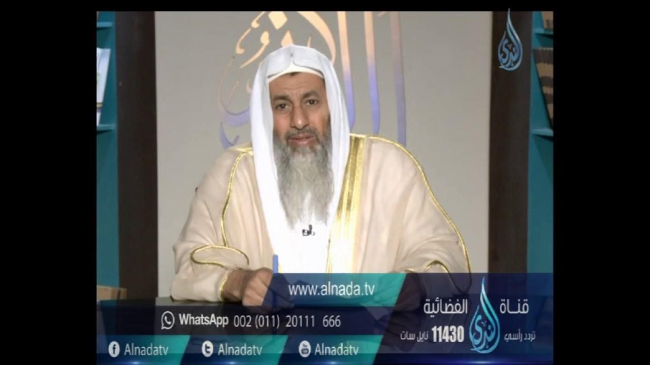 381832308 هل لبس الساعة في اليد الشمال حرام   الشيخ مصطفي العدوي - YouTube