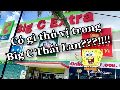 Vlog #1 | Big C Thái Lan có gì? Interesting Big C Thailand | Du Lịch x Ẩm Thực x Thú Vị | THAI Daily