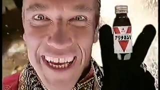 Японская реклама с участием Арнольда Шварценеггера