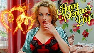 День Влюбленных На Троих❤️ Взрослый юмор в спальне. Поздравление с 14 февраля   Приколы 2021