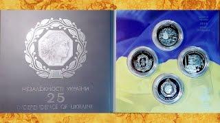 5 гривен Украина 2016. Комплект из 4 монет 25 лет Независимости