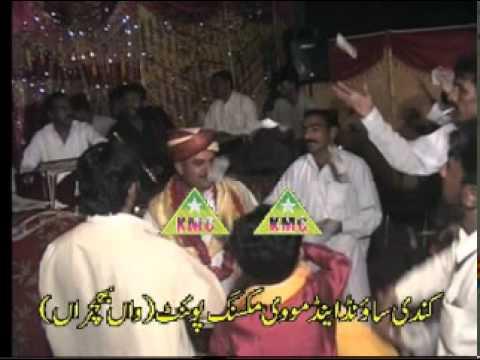 shafa ullah khan rokhri special song thori pee lai hai on babar gunjial wedding