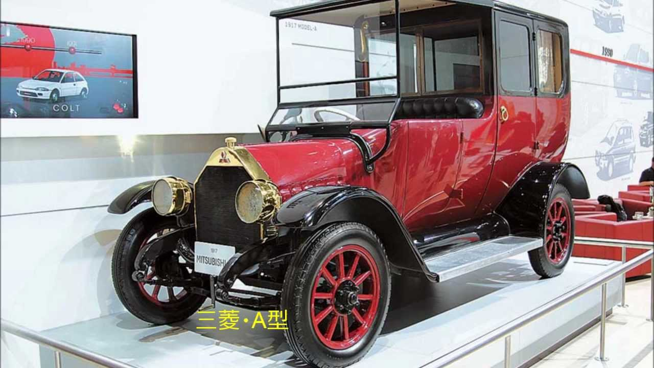 Amazing First Car Produced Images - Classic Cars Ideas - boiq.info