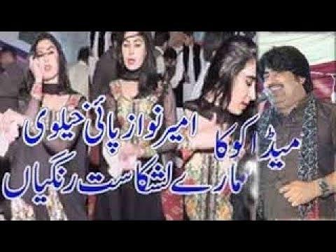 pakistani songs free download